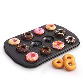 學廚迷你小號甜甜圈蛋糕模具做曲奇面包的烘焙家用不粘烤盤烤箱用 概念3C旗艦店