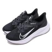 Nike 慢跑鞋 Wmns Zoom Winflo 7 黑 白 女鞋 運動鞋 【ACS】 CJ0302-005