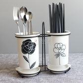 筷子筒 陶瓷瀝水 家用筷子桶筷子盒 北歐收納置物架筷籠筷筒筷子籠 俏女孩