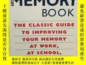 二手書博民逛書店記憶力提升與訓練指南罕見The Memory Book: The