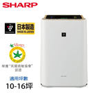 SHARP 夏普日本原裝水活力空氣清淨機...