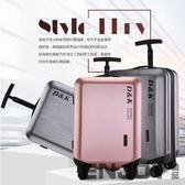 黑五好物節 明星同款行李箱單桿拉桿箱萬向輪飛機登機箱男女商務旅行箱子28寸