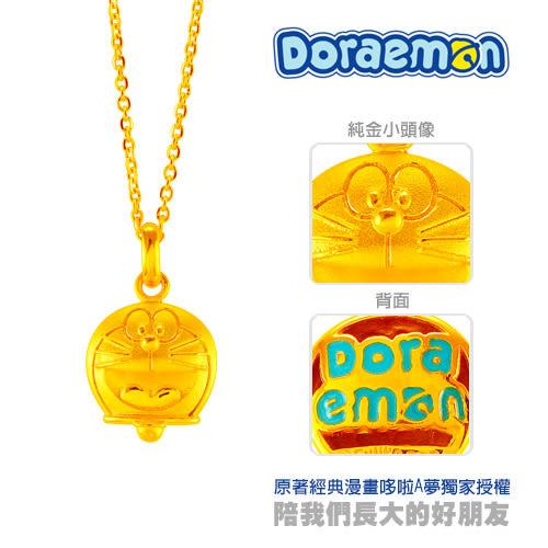 甜蜜約定 Doraemon 奇幻時間哆啦A夢黃金項鍊