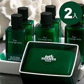 生日洗香香【Hermès】愛馬仕Eau d'Orange Verte橘綠之泉香皂 50g 2入