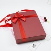 大號長方形禮品盒收納包裝盒生日禮物盒