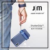 【愛拉風】【愛拉風】 Just Mobile ShutterGrip™ [掌握街拍]自拍握把 藍芽手持拍照器 紅點設計