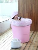 泡澡桶 佳林泡澡桶 浴桶塑料洗澡桶 汗蒸箱房家用滿月發汗桑拿房浴箱蒸汽 DF 名稱