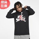 【現貨】Nike Jordan Jumpman 男裝 長袖 連帽 帽T 刷毛 黑【運動世界】BV6011-010