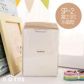 【富士SP-2水晶殼】Norns 保護殼皮套相機包 附背帶 sp2沖印機 拍立得 相印機 instax share