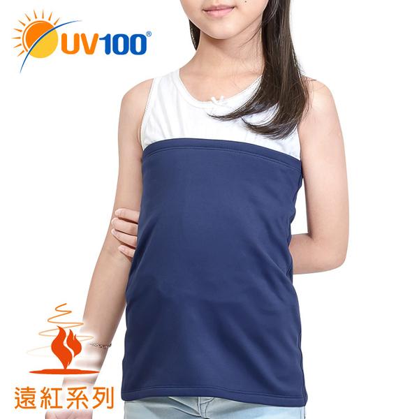 UV100 防曬 遠紅-蓄熱保暖肚圍-童