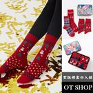 [現貨] 聖誕襪 4入組附鐵盒 長襪 襪子 聖誕禮物 禮物 贈禮 禮品 中筒襪 加厚款 NM1016