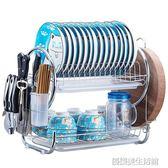 碗架瀝水碗碟盤子架刀架晾洗放碗櫃用品餐具碗筷收納盒廚房置物架 YDL