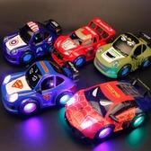 模型車 兒童寶寶電動音樂跑車玩具1-2-3周歲小男孩耐摔賽車萬向汽車模型【限時八五鉅惠】