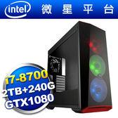 微星Z370平台【龍門至尊】i7六核GTX1080獨顯SSD電玩機