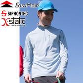 EasyMain 衣力美 SE16041-71淺灰 男防臭無靜電休閒衫