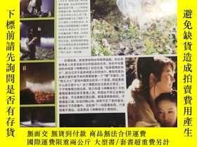 二手書博民逛書店罕見劉亦菲雜誌彩頁Y413772