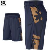 KD Nike Elite 男 藍 運動短褲 籃球褲 Dri-FIT技術 排汗 慢跑 籃球 健身 五分褲 短褲 926215410