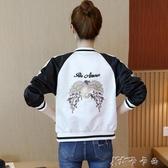 棒球服女季韓版短款百搭寬鬆飛行員夾克開衫刺繡外套 【快速出貨】