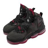 Nike Lebron XIX 19 EP 籃球鞋 黑 紅 詹姆斯 LBJ 男鞋 氣墊 【ACS】 DC9340-001