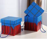 中秋生日禮盒空投箱禮物禮品盒糖果零食包裝紙盒超特大正方形gogo購