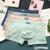 內褲 單條裝純色個性簡約男士內褲棉平角中腰健康舒適短褲頭 Cocoa