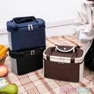 保溫盒 飯盒袋午餐便當包保溫袋包帆布手拎媽咪包帶飯的手提袋鋁箔加厚LX  交換禮物