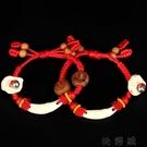 【快樂購】兒童寶寶嬰兒紅繩核桃手串腳鍊平...