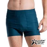 PolarStar 男 排汗快乾四角褲『灰藍』 P18339 台灣製造│舒適│清爽│透氣│居家內褲