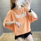 蝙蝠袖上衣 夏裝新款夏季蝙蝠袖韓版潮寬鬆t恤女網紅心機個性上衣大碼衫 阿薩布魯