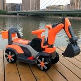 新款兒童挖掘機可坐可騎大號電動挖土機鉤機男孩玩具車不帶遙控車 MBS 英雄聯盟