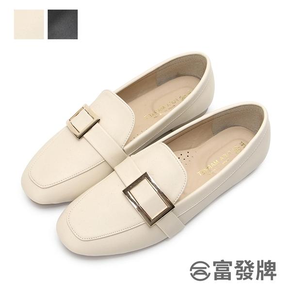 【富發牌】經典優雅方釦休閒樂福鞋-黑/杏 1BE96