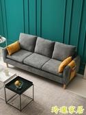 沙發 北歐布藝沙發 小戶型雙人三人客廳租房公寓服裝店網紅款 簡約現代 【免運】