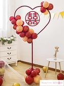 氣球立柱 ins風結婚布置婚房裝飾酒店桌飄氣球立柱婚禮訂婚宴婚慶房間場景 潮流