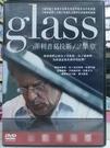 挖寶二手片-0B03-311-正版DVD-電影【菲利普葛拉斯12樂章】-鋼琴師導演(直購價)