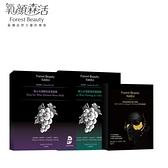 【氧顏森活】微金超導冰酒3件組(微金超導冰酒兩款+微金眼膜)