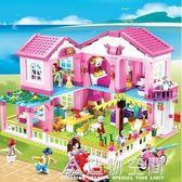 兼容樂高積木女孩子8益智力拼圖玩具拼裝9公主夢10別墅系列6-12歲 名購居家