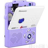 紐曼 99E復讀機錄音機中小學生磁帶播放英語學習機隨身聽  DF-可卡衣櫃