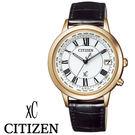 CITIZEN 星辰錶 金框羅馬字太陽能電波皮帶女錶x36mm CB1103-08A 公司貨 | 名人鐘錶
