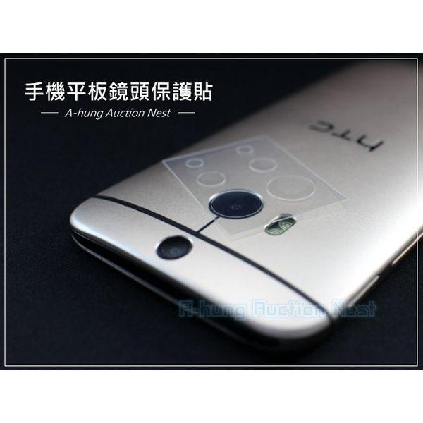 【A-HUNG】手機鏡頭保護貼 相機貼 鏡頭貼 HTC New One M9 M8 M7 SONY Z3 Z2 Z1