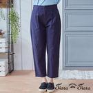 【UFUFU GIRL】簡約單色素面長褲,各種場合都能駕馭。