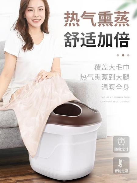 全自動足浴盆器按摩洗腳盆電動加熱泡腳高深桶雙人家用恒溫足療機 探索先鋒