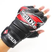成人專業拳擊手套 散打泰拳MMA半指分指UFC搏擊專業沙袋訓練拳套