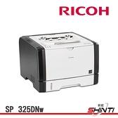 RICOH SP 325DNw 黑白無線雙面雷射印表機