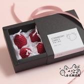 香氛蠟燭 手工小草莓香薰香氛蠟燭小禮盒少女心生日禮物送閨蜜婚禮伴手禮 VK513