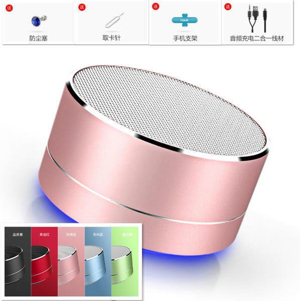 售完即止-【限時贈數據線】無線藍芽喇叭 重低音喇叭 電腦喇叭 藍芽音箱庫存清出(9-10T)
