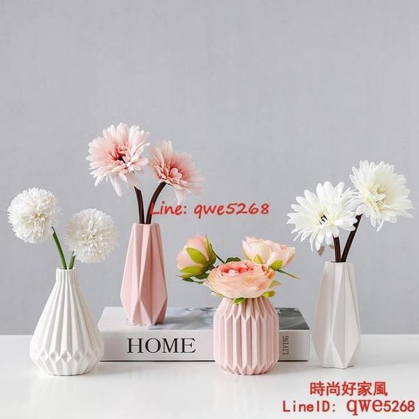 北歐仿真植物花藝小盆栽IG室內家居擺件客廳辦公桌裝飾假花創意【時尚好家風】