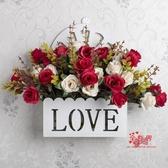 吊掛花 新房花籃陽台掛壁桌面家里吊蘭掛在牆上的假花裝飾花盆壁掛花藝藝 多款
