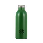 【24Bottles】Clima不銹鋼雙層保溫瓶 500ml - 森林綠 保溫保冰 好攜帶 好清洗