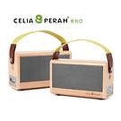 Celia &Perah P3 第二代 無線高傳真HiFi 原木音箱 P3 II 攜帶型 台灣手工製造