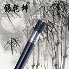 【佳工坊】日本精藝雕花鈦合金食安筷組(1...